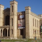 Wadsworth Atheneum of Art, Hartford