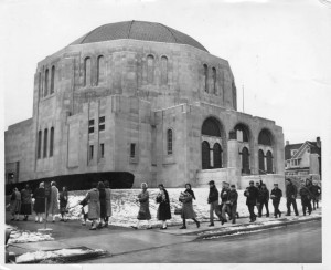 Temple Beth Israel Synagogue, West Hartford
