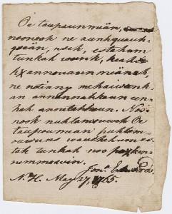 Prayer, in Mahican by Jonathan Edwards, 1764