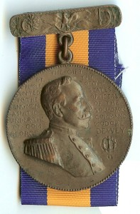 The Dewey Medal