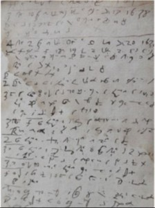 Page from Henry Wolcott Jr.'s shorthand notebook of sermons
