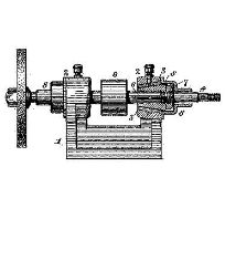 Walter S. Loveland & Edwin C. Henn, JournalPatent Number 470,497March 8, 1892