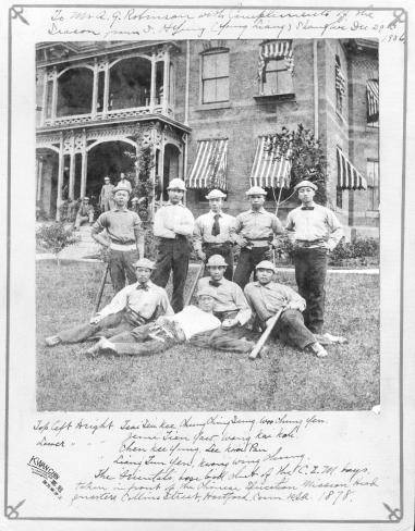 """The """"Orientals,"""" baseball club of the Chinese Education Mission boys"""