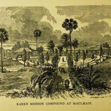 Karen Mission Compound at Maulmain