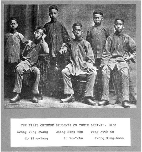 The first Chinese students on their arrival.