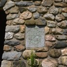 Inscription on the Camp Columbia Stone Tower