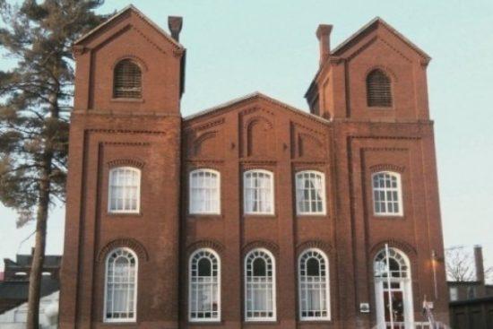 Former Bon Ami Factory, Manchester